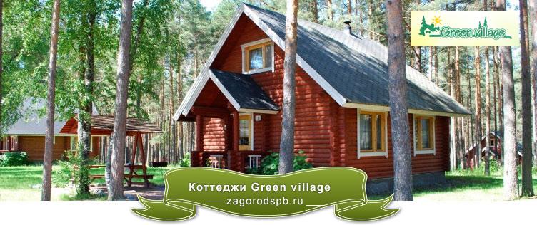 База отдыха Green Village / Грин Вилладж